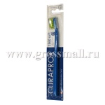 Зубная щетка Curaprox CS 1560 Soft